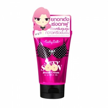 Kem săn nở ngực Cathy Doll Sexy Soon Breast Cream 75g