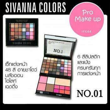 Bộ make up trang điểm chuyên nghiệp SIVANNA COLOR 48 Màu
