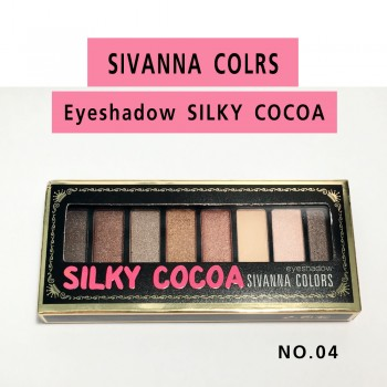Set màu mắt SIVANNA COLORS Silky Cocoa Eyeshadow HF149
