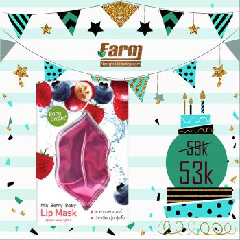 Mặt Nạ Môi Baby Bright Mix Berry Baby Lip Mask
