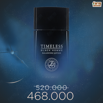Lotion Dưỡng Da Timeless SNP 130ml