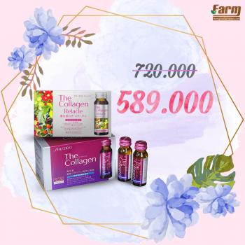 The Collagen Shiseido Dạng Nước Của Nhật 50ml